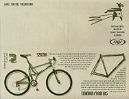 1995 Ibis Cycles Flyer