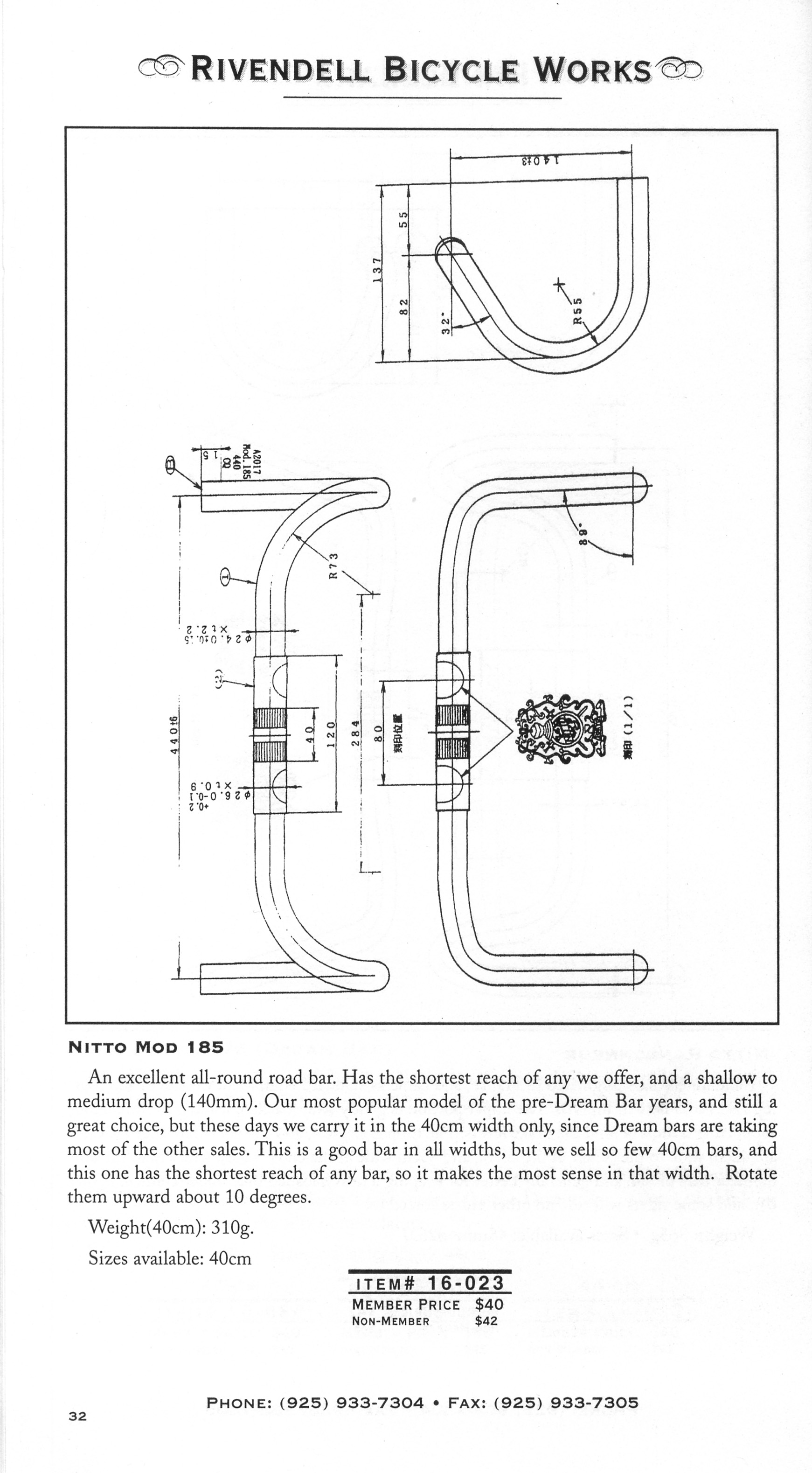 Cyclofiend Rivendell Bicycle Works Diagram On How To Tie A Images Pictures Becuo Size Scan At 300 Dpi