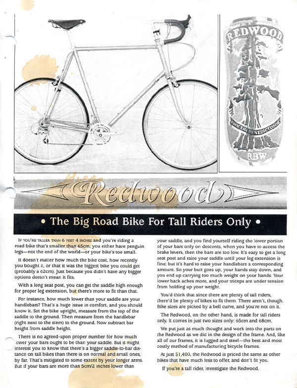 The Rivendell Redwood Draft Flyer